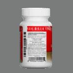Blood Stimulator TCM Right Label