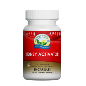 Nature's Sunshine Kidney Activator