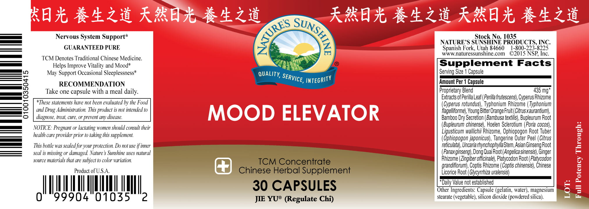 Nature Sunshine Products Mood Elevator Chinese