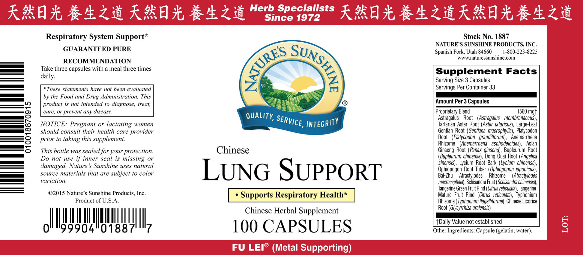 Nature S Sunshine Lung Support