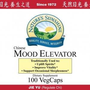 Nature's Sunshine mood elevator label